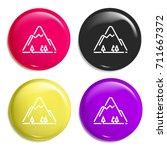 mountain multi color glossy...