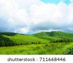 utsukushigahara plateau | Shutterstock . vector #711668446