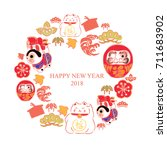 new year card greeting card in... | Shutterstock .eps vector #711683902