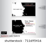 brush banner name card vector... | Shutterstock .eps vector #711695416