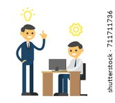 manager and staff  vector | Shutterstock .eps vector #711711736