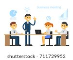manager and staff  vector | Shutterstock .eps vector #711729952