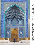 art of masjed e imam or masjed...   Shutterstock . vector #711816076
