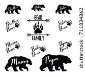 Bear Family Bundle Set.papa...