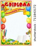 elementary school diploma... | Shutterstock .eps vector #711843172