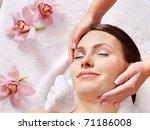 beautiful young woman having... | Shutterstock . vector #71186008