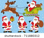 vector christmas and new year... | Shutterstock .eps vector #711880312