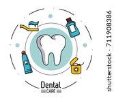 dental care infographic | Shutterstock .eps vector #711908386