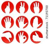 hand icons   Shutterstock .eps vector #71193700