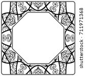 decorative frame with floral... | Shutterstock .eps vector #711971368