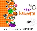 halloween frame with cute... | Shutterstock .eps vector #712040806