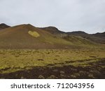 heart on mountain in iceland | Shutterstock . vector #712043956