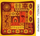african ornament | Shutterstock .eps vector #71206261