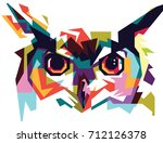 Stock vector owl colorful 712126378