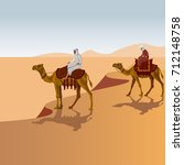 two arab men riding a camel in... | Shutterstock .eps vector #712148758
