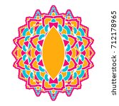 decorative almond shaped... | Shutterstock .eps vector #712178965