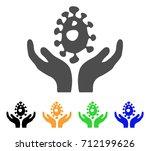 biotechnology icon. vector...   Shutterstock .eps vector #712199626