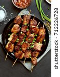 pork kebabs  bbq meat on plate  ... | Shutterstock . vector #712226728