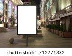 blank street billboard at night ... | Shutterstock . vector #712271332