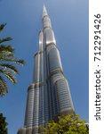 Small photo of DUBAI, UAE - SEP 29, 2014: Burj Khalifa - the world's tallest tower in Dubai, UAE on Sep 29, 2014.