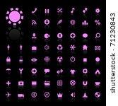 vector beautiful icon set   Shutterstock .eps vector #71230843