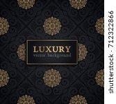 luxury vector pattern | Shutterstock .eps vector #712322866