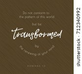 bible quote typographic  do not ... | Shutterstock .eps vector #712340992