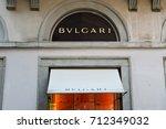milan  italy   september 7 ... | Shutterstock . vector #712349032
