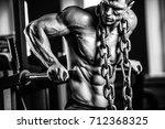 brutal handsome caucasian...   Shutterstock . vector #712368325