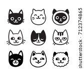 cute cartoon cat doodle funny... | Shutterstock . vector #712374865