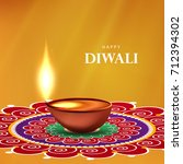happy diwali wallpaper design... | Shutterstock .eps vector #712394302