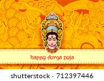 illustration of goddess durga... | Shutterstock .eps vector #712397446