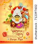 illustration of goddess durga... | Shutterstock .eps vector #712397602