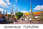 tourists admire the many... | Shutterstock . vector #712415566