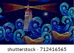 embroidery lighthouse boat sea... | Shutterstock .eps vector #712416565