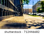 summer in the city  the empty... | Shutterstock . vector #712446682