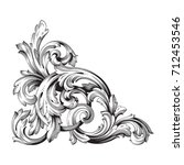 baroque vector of vintage... | Shutterstock .eps vector #712453546