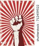 fist illustration on retro... | Shutterstock .eps vector #712459522