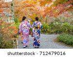 the tourism wear kimono suits... | Shutterstock . vector #712479016