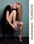 portrait of young beautiful... | Shutterstock . vector #712482142