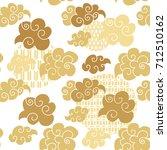 decorative seamless pattern...   Shutterstock .eps vector #712510162