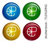 shrimp multi color gradient... | Shutterstock .eps vector #712510942