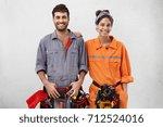 teamwork  job  profession and... | Shutterstock . vector #712524016