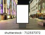 blank street billboard at night ... | Shutterstock . vector #712537372