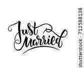 vector illustration of just... | Shutterstock .eps vector #712588138