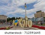 kiev  ukraine   june 16  2017 ... | Shutterstock . vector #712591645