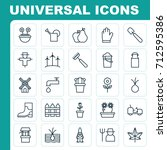 farm icons set. collection of... | Shutterstock .eps vector #712595386