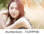 a portrait of a beautiful asian ... | Shutterstock . vector #71259958