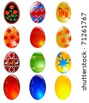 set of easter eggs. vector | Shutterstock .eps vector #71261767