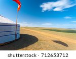 side of a yurt house opens up... | Shutterstock . vector #712653712